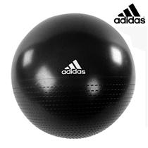 Gymnastický míč ADIDAS 75 cm - Černý