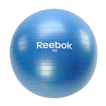 Gym ball REEBOK 65cm - Modrý