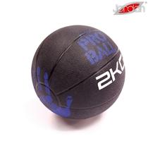 Jordan Medicinball PRO 2 kg