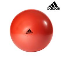 Gymnastický míč ADIDAS 75cm - oranžový