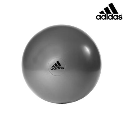 Gymnastický míč ADIDAS 55cm - šedý