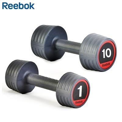 Jednoruční činkový set 1-10 kg Reebok Professional