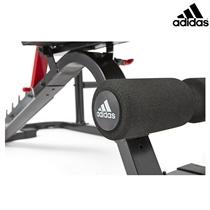 Adidas Utility Bench univerzální lavice 3