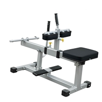 Posilovací lavice na lýtka v sedě IMPULSE FITNESS IF-CR