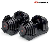 Nakládací jednoruční činka BOWFLEX 4,5-40 kg
