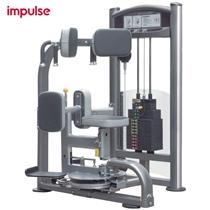 Posilovací stroj břicho laterální flexe IMPULSE Torso rotation - rotana 91 kg
