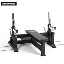Posilovací lavice Bench Press BARBARIAN BB-9060 PROFI