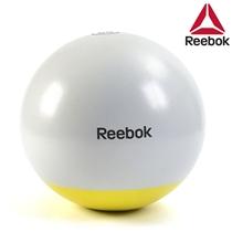 Gymnastický míč 75 cm REEBOK Professional