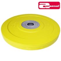 Bumper kotouč odhazovací kalibrovaný ARSENAL 15 kg žlutý