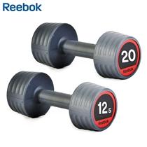Jednoruční činky set 12,5-20 kg Reebok Professional
