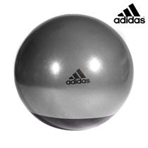 Gymnastický míč ADIDAS 65 cm - šedý