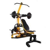 Posilovací stroj POWERTEC WB-LS Workbench Leverage Gym - Žluto-černá