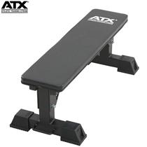 Posilovací lavice ATX Flat Bench