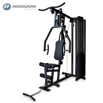Posilovací stroj víceúčelový HORIZON FITNESS TORUS 1