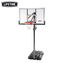 Basketbalový koš LIFETIME 71522