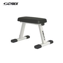 CYBEX Lavička utility bench