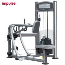 Posilovací stroj veslování vsedě IMPULSE Vertical row 91 kg