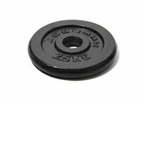 Litinový kotouč ARSENAL 2,5 kg, otvor 26 mm