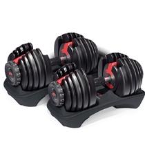 Činkový set BOWFLEX Select Tech 552 2,5-24 kg přikládací
