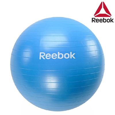 Gymnastický balón REEBOK 65 cm Modrý