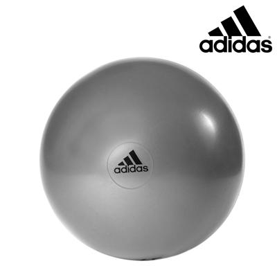 Gymnastický míč ADIDAS 75cm - šedý