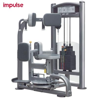 Posilovací stroj břicho laterální flexe IMPULSE Torso rotation - rotana 68 kg