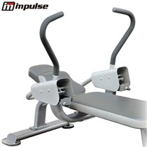 IT7003_impulse_domafit_detail1