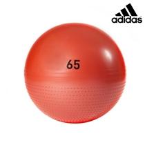 gymnasticky medicinbal adidas oranzovy ADBL-13246OR