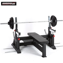 Posilovací lavice Bench Press BARBARIAN BB-9060